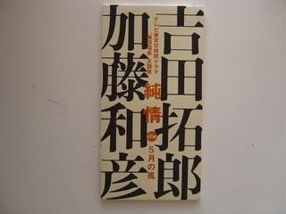 加藤和彦の画像 p1_37