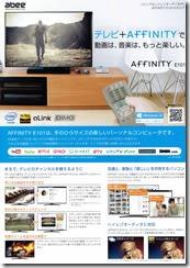 PC-AFFINITY E101