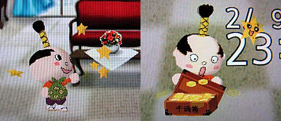 名古屋開府400年祭のマスコット「はち丸」