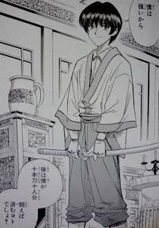 嫌なことは笑ってやり過ごす 宗次郎は、文久元年 神奈川に生まれた。 米... 【るろうに剣心】瀬