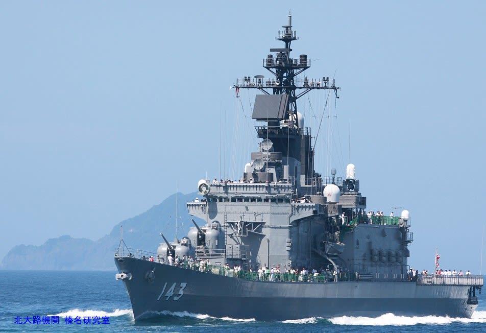 巡洋艦の画像 p1_34