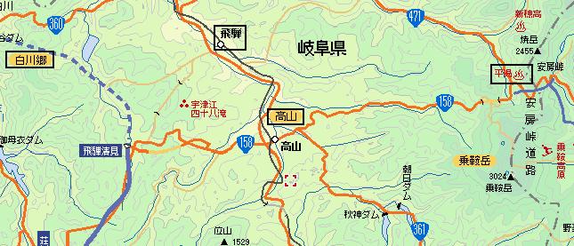 飛騨高山・白川郷を歩く�A