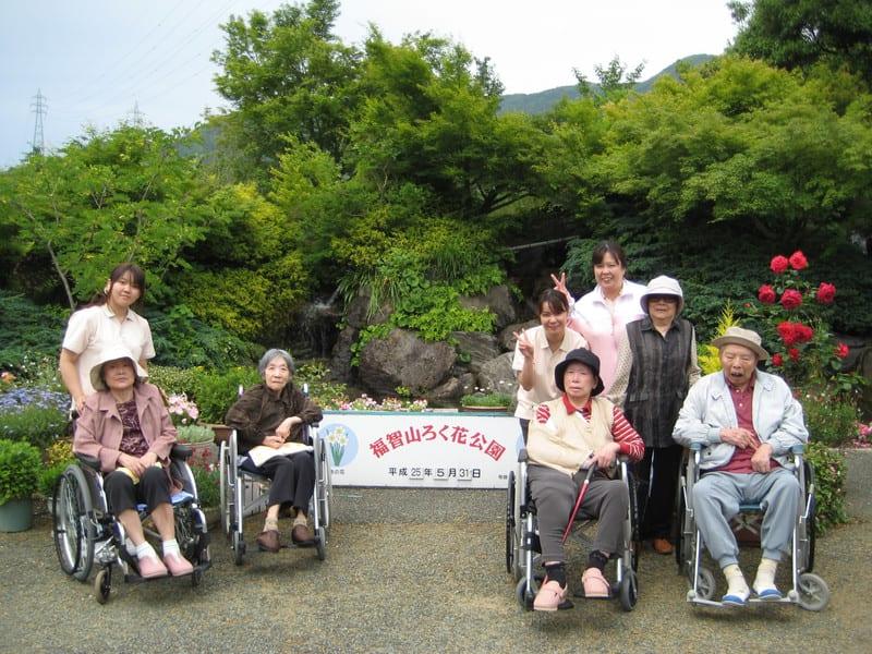 福知山の花公園