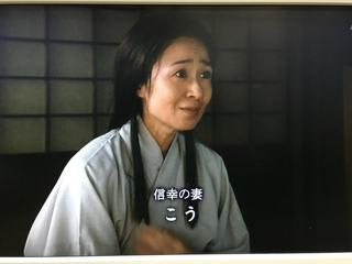 【動画】真田丸 (NHK大河ドラマ) 第3話