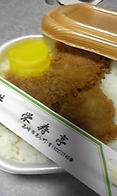 〆は『栄寿亭のカツ丼』