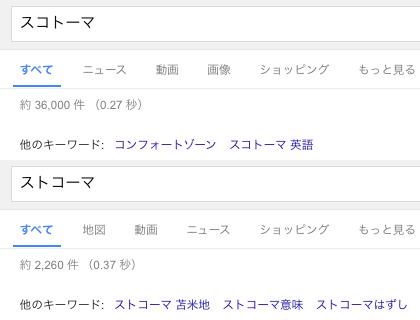 EVAC技研