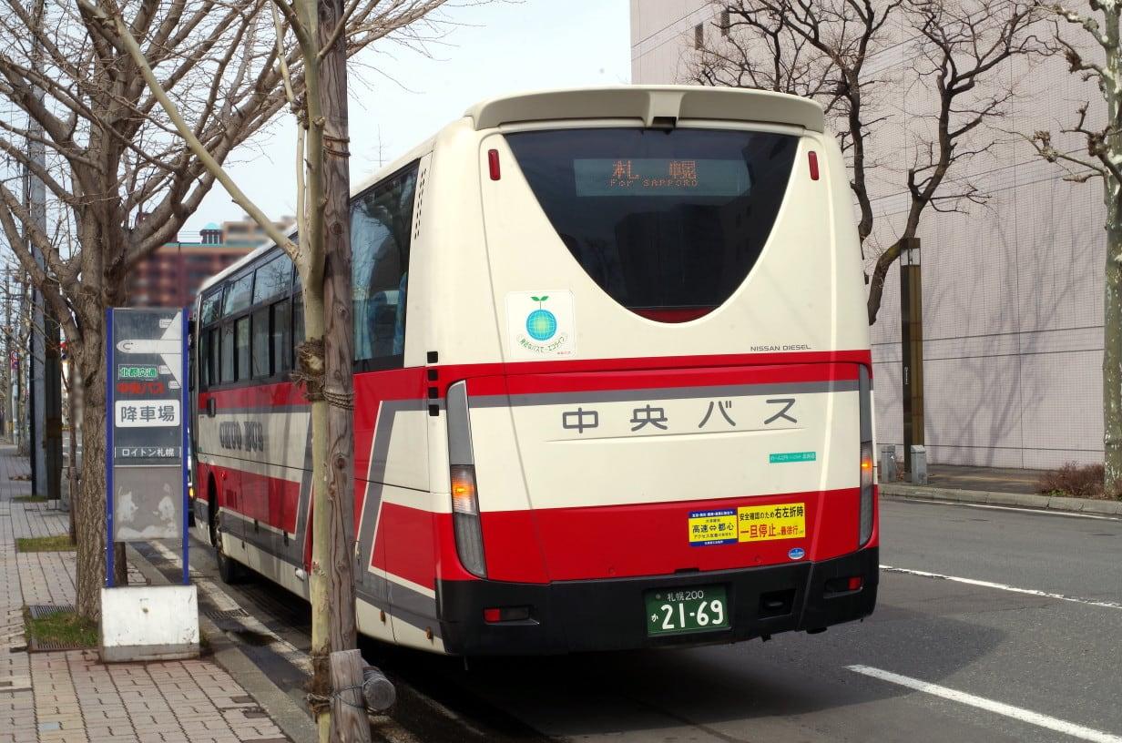 バスで行こう!(千歳~支笏湖~...
