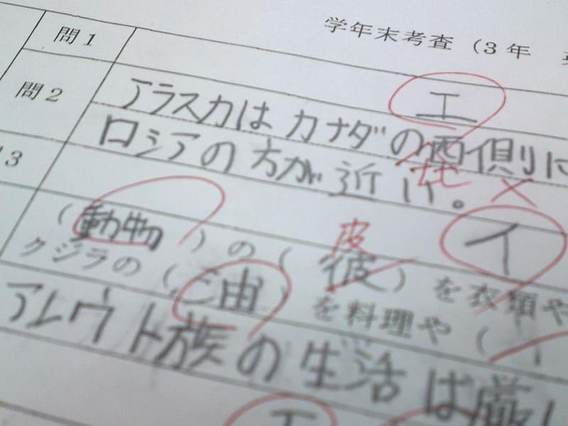 140225_chinkaito