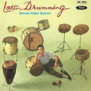 Hideo Shiraki Quintet Plays Horace Silver