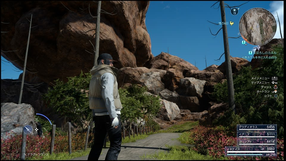 このスキア高地という場所には、まだ行った事のない洞窟があるみたいだ。