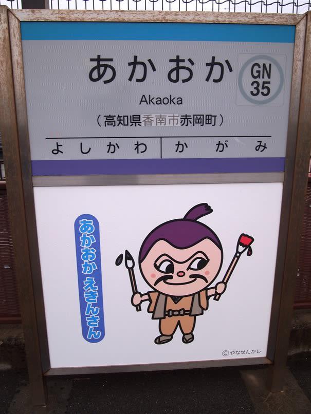 弘瀬金蔵の画像 p1_17
