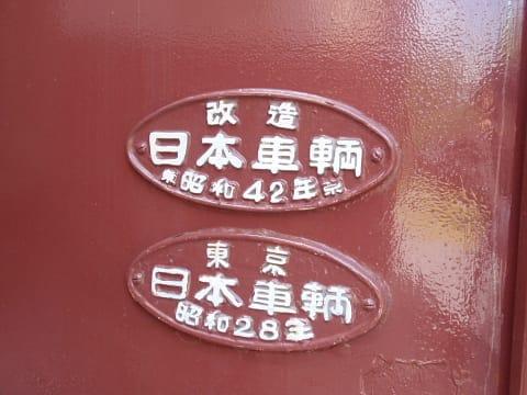 201006030004