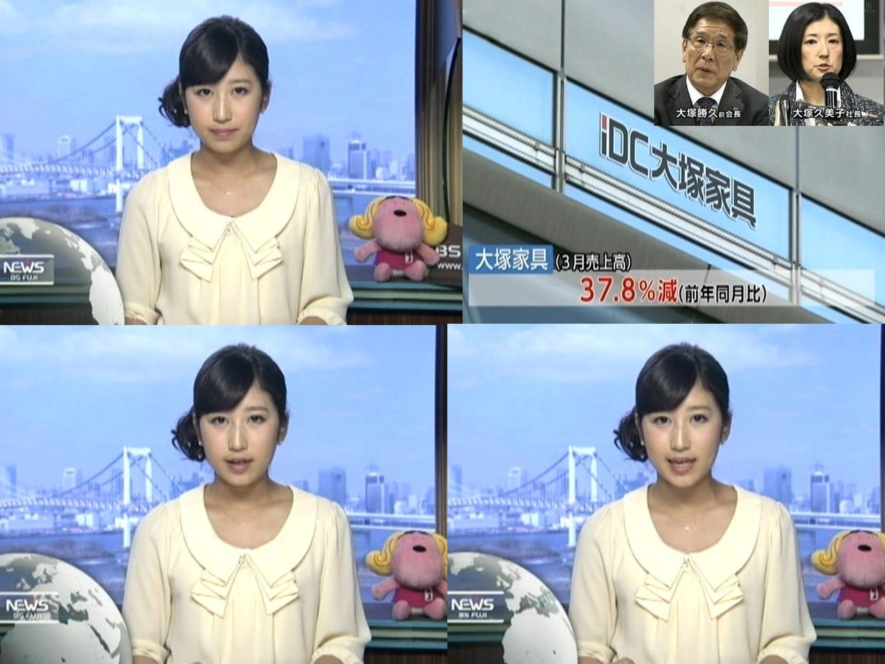 ニュースを読む臼井佑奈