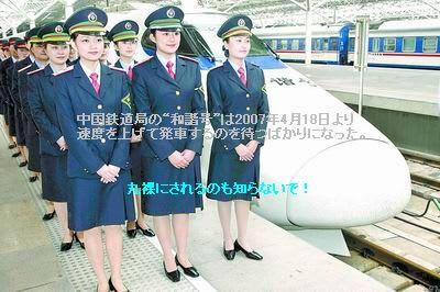 http://blogimg.goo.ne.jp/user_image/64/f2/8c44a855f217387bfa2d5ebd4cec8372.jpg