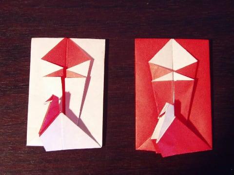ハート 折り紙:折り紙お年玉袋折り方-matome.naver.jp