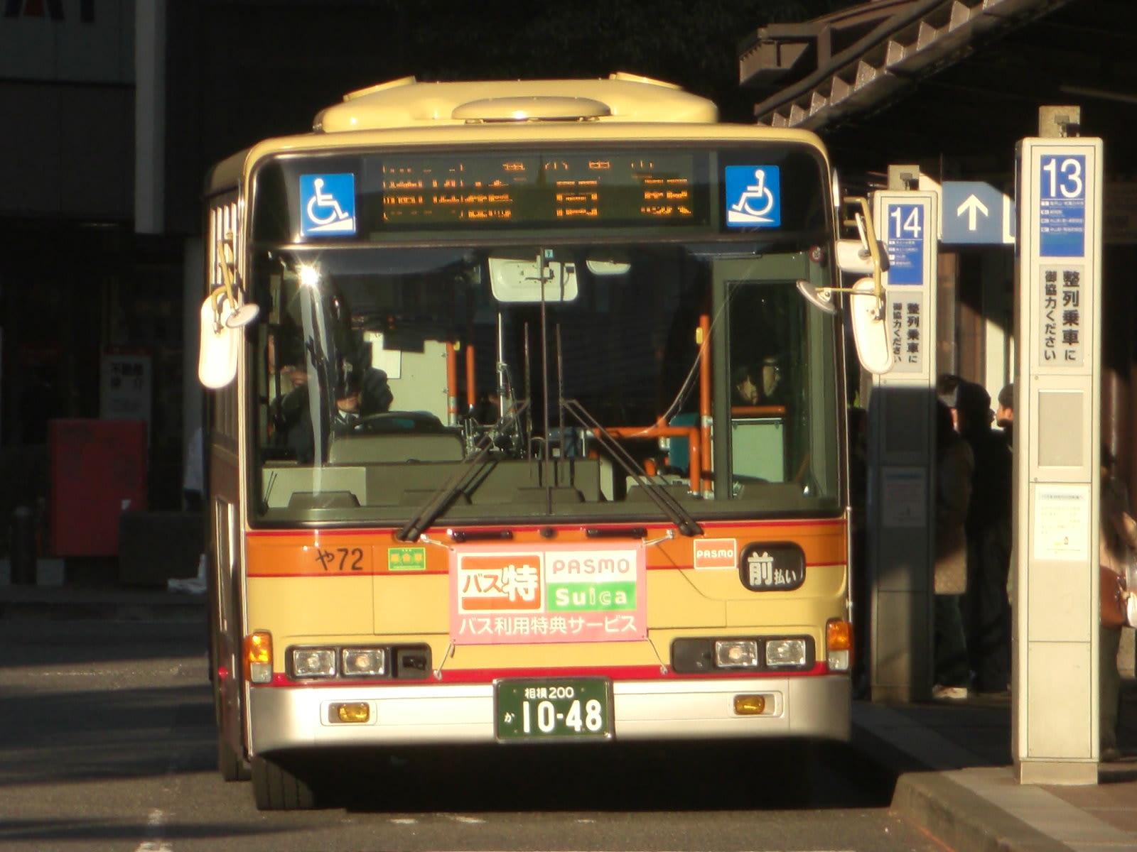 かなちゅうバス全線制覇の記録