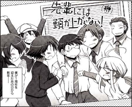 Manga_time_kr_carat_2014_08_p063