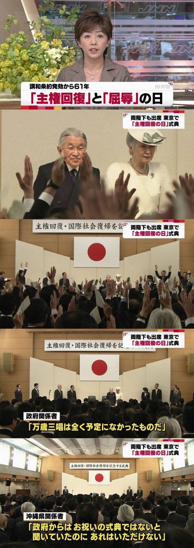 http://blogimg.goo.ne.jp/user_image/65/0b/a52778427b245b962282146a4cfaa3c8.jpg