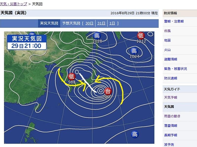 08月30日 実況天気図
