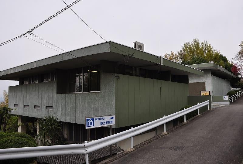 東大阪市郷土博物館