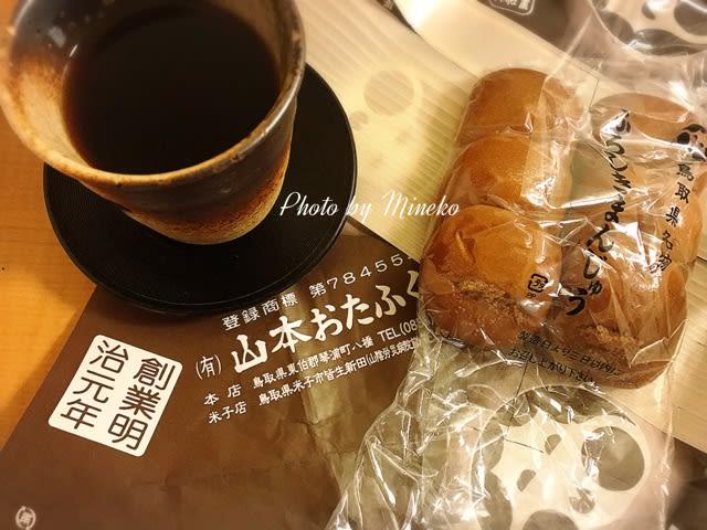 【鳥取銘菓】ふろしきまんじゅう(山本おたふく堂)