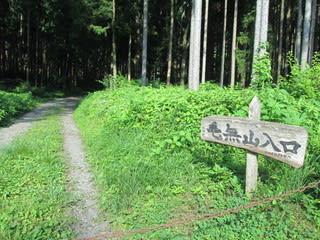 http://blogimg.goo.ne.jp/user_image/65/1a/4e8c1a5fb70d364df4502c2b7b22fe2c.jpg