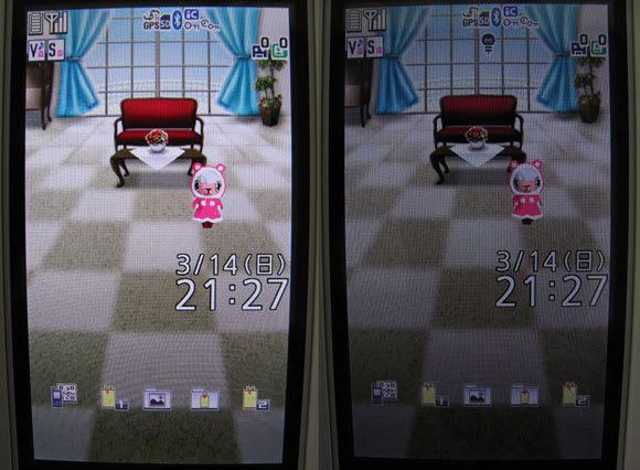 通常時照明のONとOFFの比較。左側がONで右側がOFF