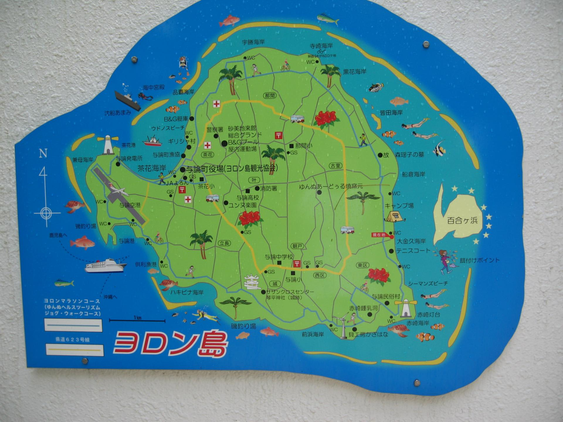 鹿児島県大島郡与論町の移動運用...