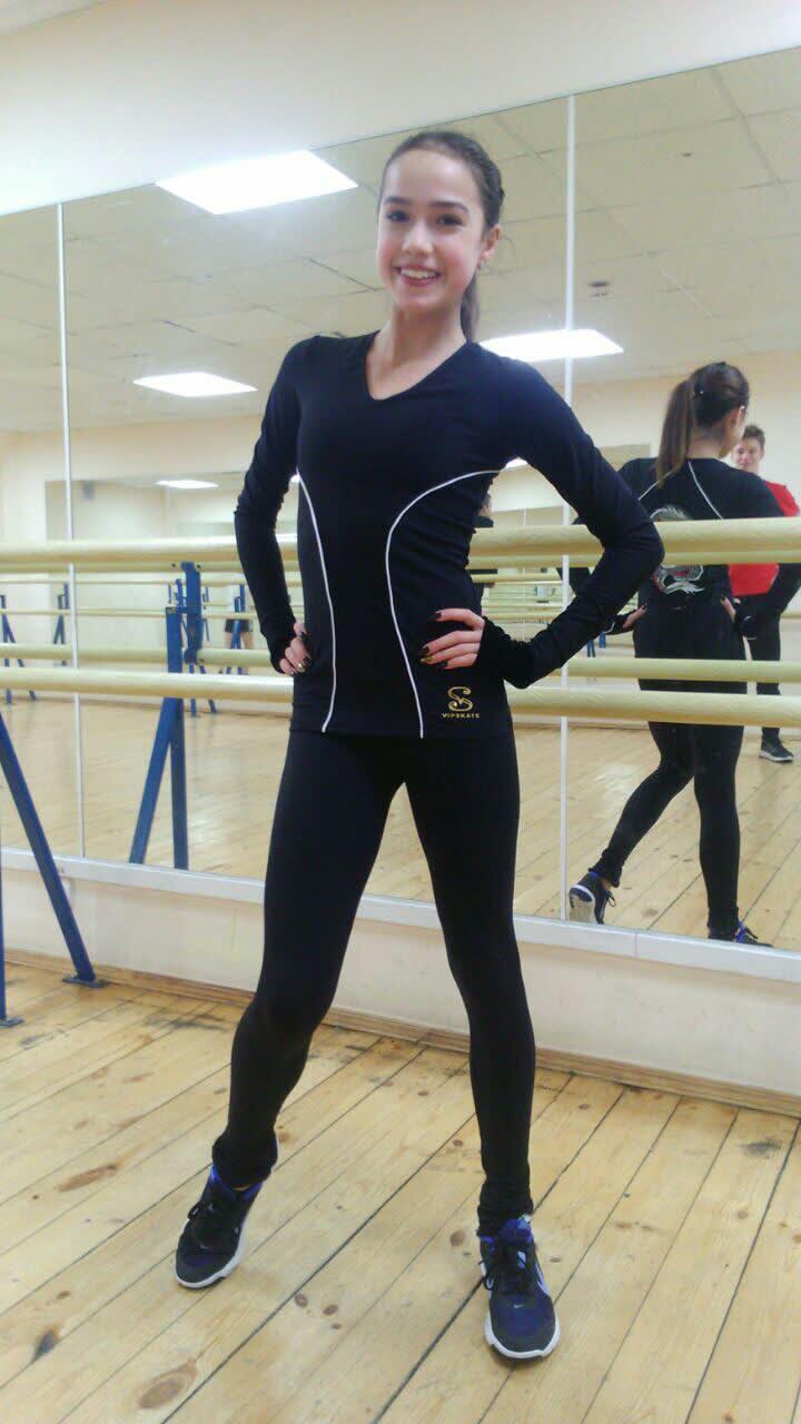 Alina Zagitova Traibing Wear