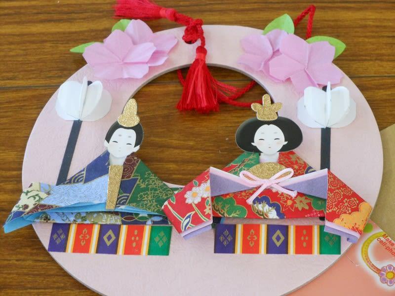 折り紙 おひなさま 折り紙 : 折り紙で…? - 宮古市生活復興 ...