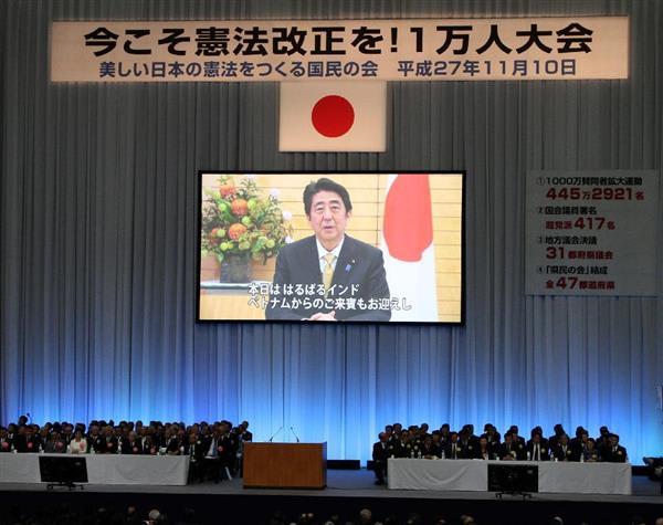 Abe Shinzo, 10.11.2015