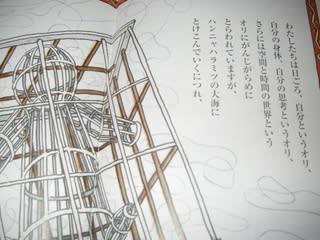 著者の諸橋誠光さんは千蔵院の ...