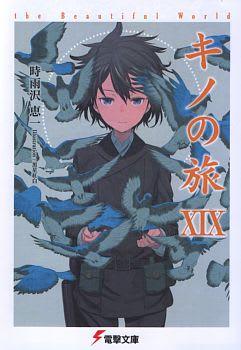 http://blogimg.goo.ne.jp/user_image/65/71/35a34cf31b3e89c4c4fbe0ceb8a85c9a.jpg?random=887eebb2c471eaa126eb90b4935e68c4