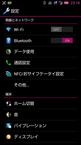�����˥塼����Bluetooth��ON