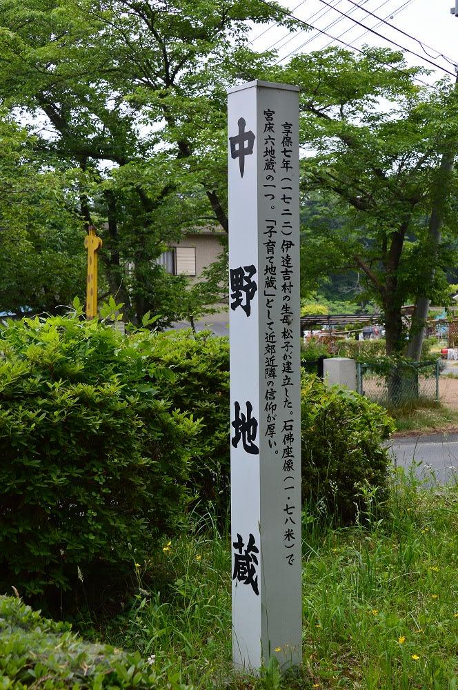 伊達吉村の画像 p1_4