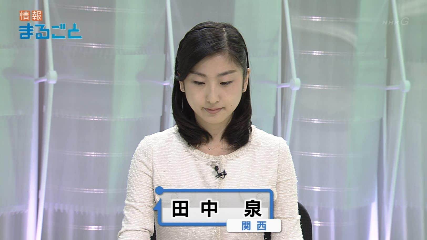 田中泉 (アナウンサー)の画像 p1_37
