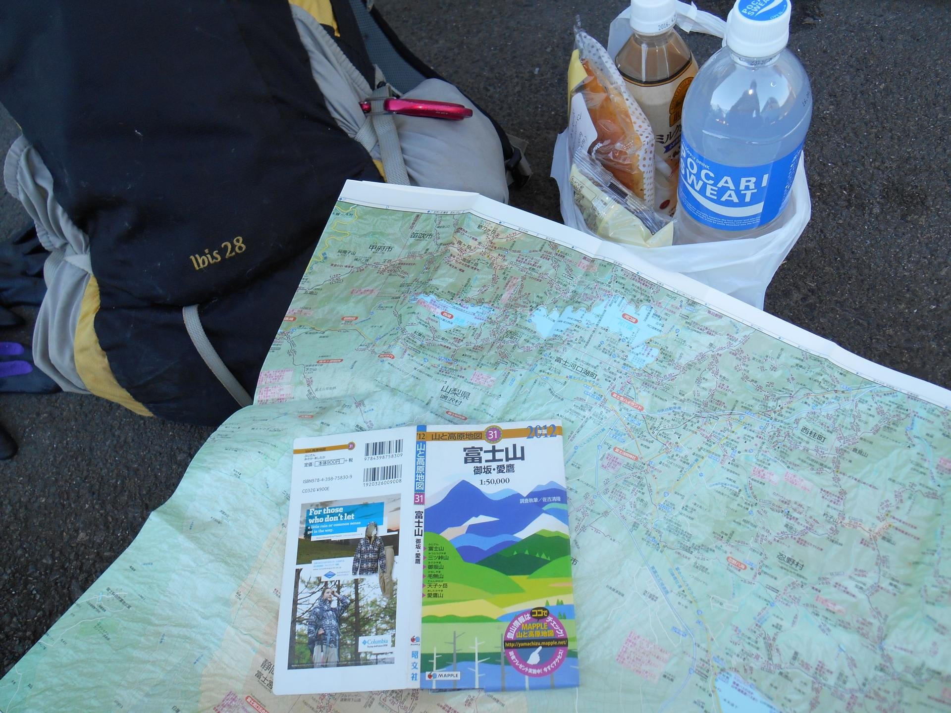 自転車の 自転車 富士山山頂 : チャレンジ富士山! - ライオン ...