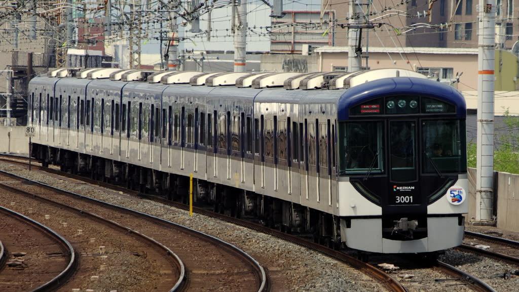 淀屋橋延伸50周年記念ヘッドマーク付き京阪3000系