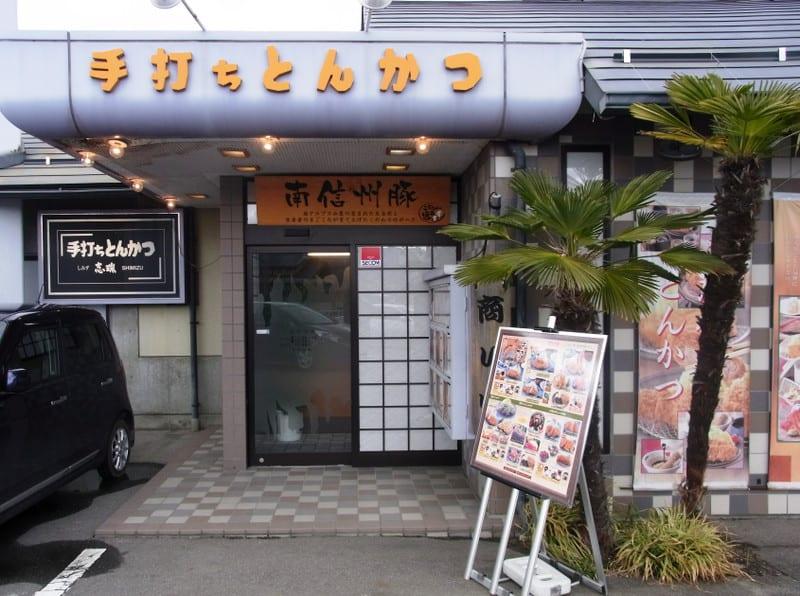 Tnkatusimizuiriguchi201403