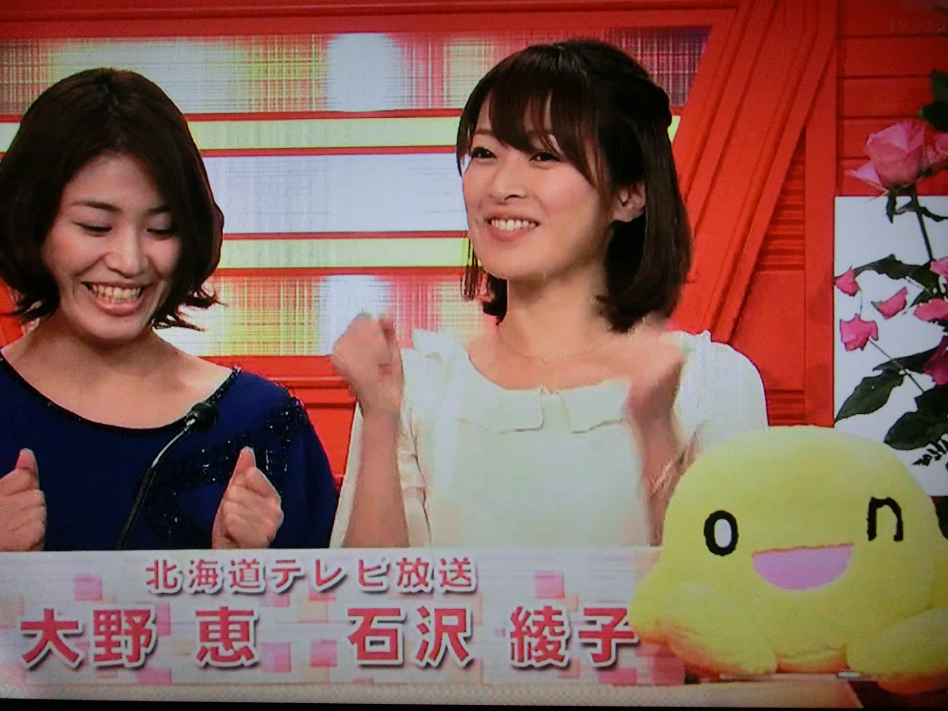 石沢綾子の画像 p1_11