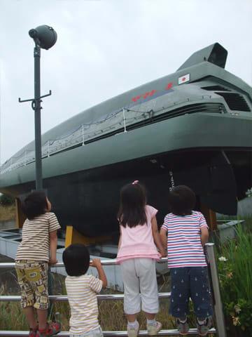 超電導電磁推進船「ヤマト1」