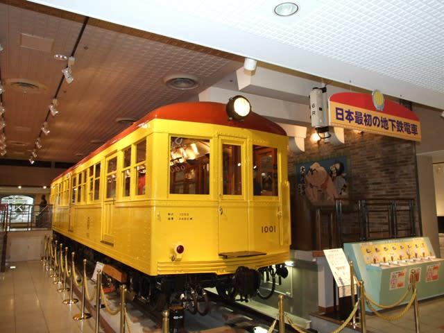 日本初の地下鉄車両