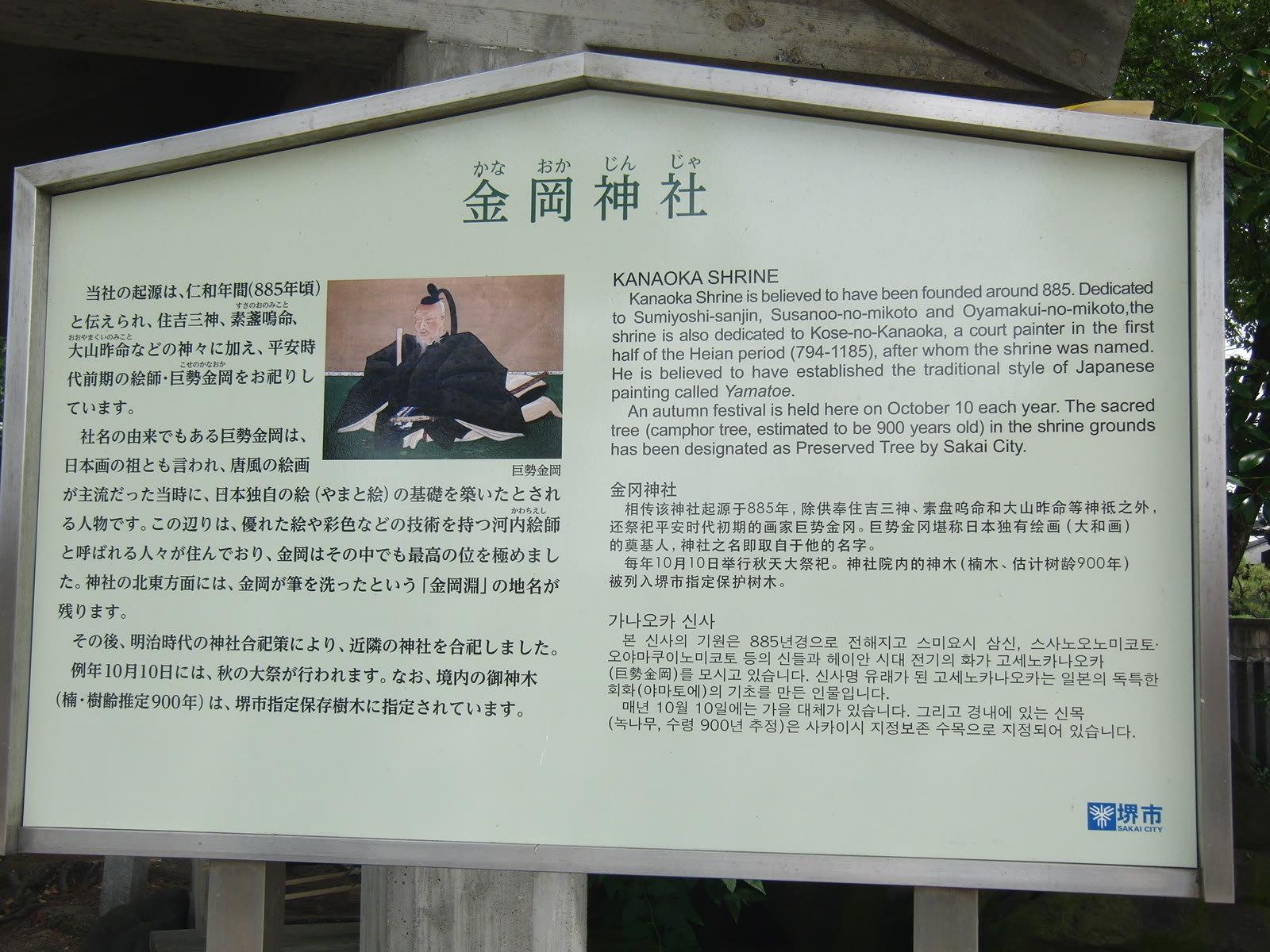 自転車の 自転車 練習 場所 大阪 : その他泉北周辺 - 緑いっぱいの ...