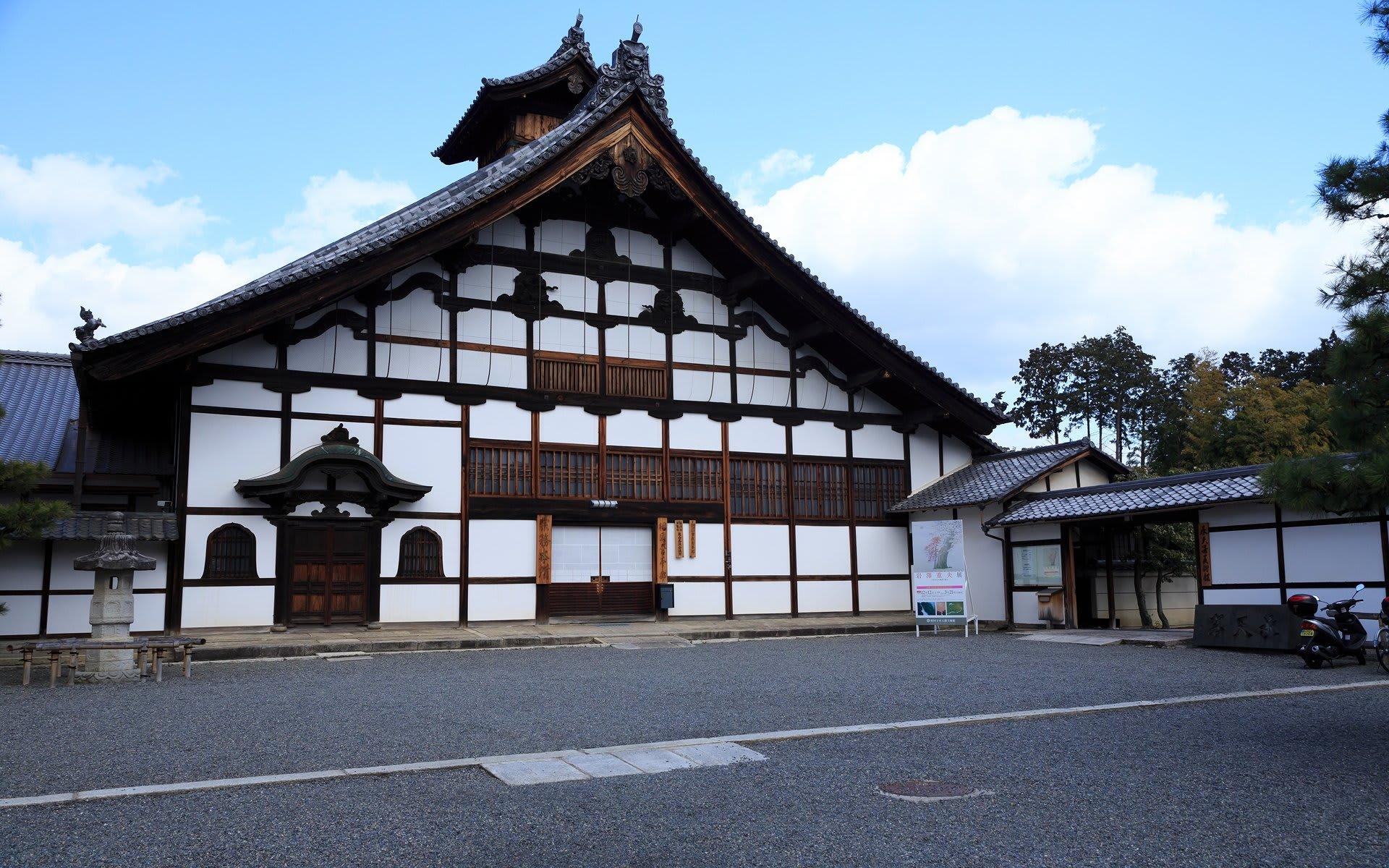16年冬の京都 相国寺の壁紙その2 計19枚 壁紙 日々駄文