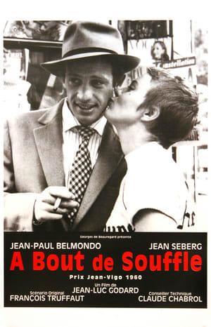 ジャン=ポール・ベルモンドの画像 p1_24