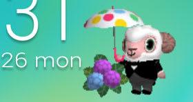 ひつじのしつじくんはカラフルな傘
