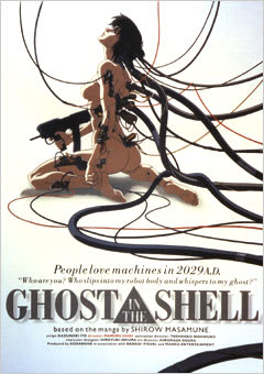 GHOST IN THE SHELL / 攻殻機動隊の画像 p1_28