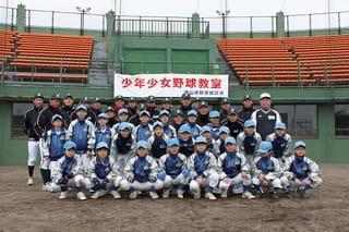 少年少女野球教室 - 宮田野球部2...