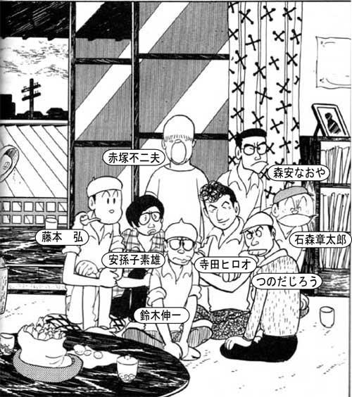 トキワ荘の青春の画像 p1_26
