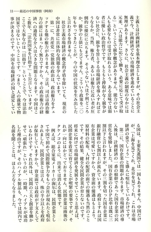Scan100382